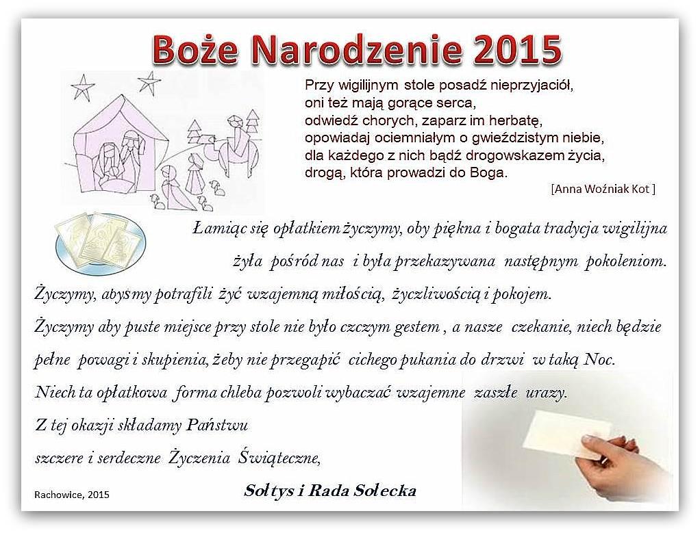 Boże Narodzenie 2015- życzenia od Sołectwa Rachowice
